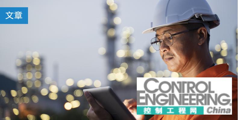 Solving Industrial Workforce Challenges with Digital Tools